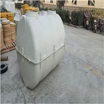 2立方化糞池家用生產廠家直賣白色化糞池很環保