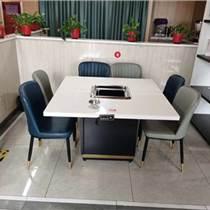天津火鍋桌商用烤肉桌椅組合 大理石電磁爐自助燒烤烤涮