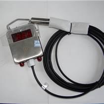 礦用液位計 GUY10礦用本安型投入式液位計 礦用液