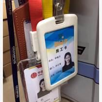 高清晰證卡打印