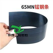 無錫65mn不銹彈簧鋼 鞍鋼65mn耐磨彈簧鋼板