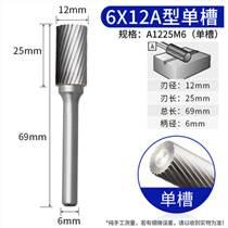 供應廠家直銷A型硬質合金旋轉銼拋光磨頭鎢鋼磨頭電動磨