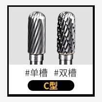 供應廠家直銷C型拋光磨頭鎢鋼磨頭電動磨頭