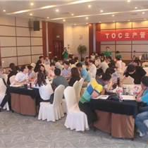 TOC生產管理軟件 ERP物料需求計劃系統 MES生