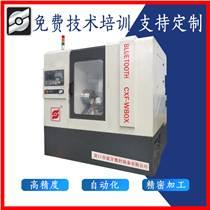 數控設備廠家 數控車銑復合機床 CXFK-W80X