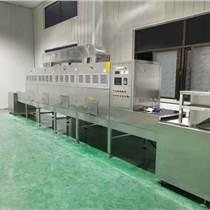 微波燕麥片烘干殺菌設備