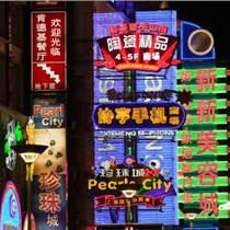 上海閔行區門頭燈箱制作