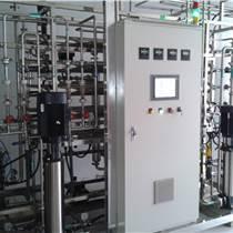浙江反滲透水處理設備  微生物去除率高