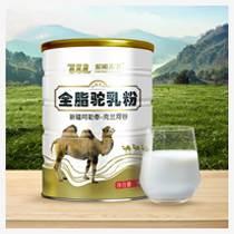 新疆駝奶分