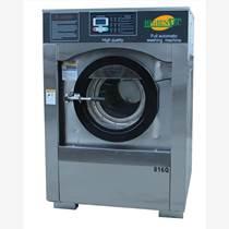 海潔斯牌16公斤全自動全不銹鋼面板工業洗脫機價格