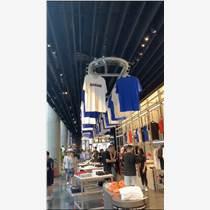 廠家定制各種樣式服裝衣物電動旋轉展示衣架