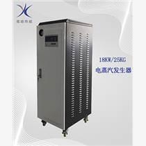 18KW電蒸汽鍋爐,小型免使用證電熱鍋爐