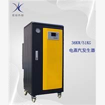 釀酒設備供汽用36KW電蒸汽發生器