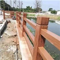 水泥仿木護欄景區河道仿木欄桿戶外新農村市政園林圍欄混