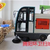騰陽小型電動道路掃地車受到歡迎