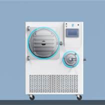 LGJ-H66冷凍干燥機