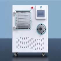 LGJ-S50冷凍干燥機