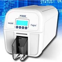 多功能防偽證卡打印機