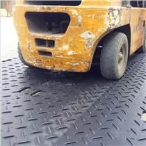 聚乙烯鋪路墊板生產線,PE花紋板生產線廠家