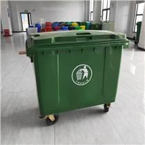 660升鐵桶 環衛垃圾桶 室外果皮箱 鐵質垃圾箱