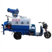 小型灑水車 柴油三輪灑水車 工地灑水車 電動霧炮多功