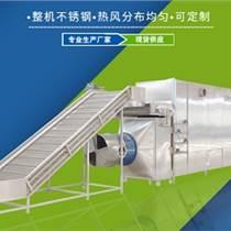多層連續烘干機 翻轉網帶烘干隧道 全自動烘干設備