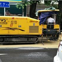 威仕博WS-33T非開挖水平定向鉆機