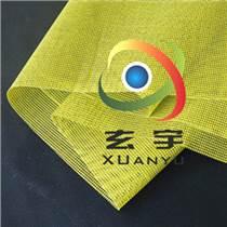 供應出口日本藍色和綠色高強紗圍裙PVC網格布 浸塑布