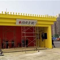 石家莊保定攝影攝像 舞美美陳 巡展搭建工廠