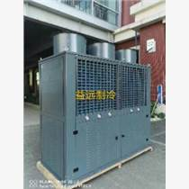 低溫冷凍機 制冷溫度范圍-60℃~190℃