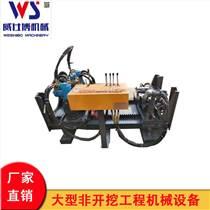 威仕博WS-36 微型水平坑道鉆機微型非開挖設備