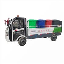 8桶液壓尾板垃圾車 四輪垃圾清運車 物業尾板垃圾車