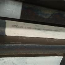 舞鋼合金調質鋼板35crmo