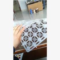 寧波耐低溫蓄排水板 環保蓄排水板