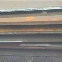 舞鋼供應LY225扛震建筑結構鋼