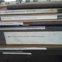 舞鋼水電壓力鋼板WSD690E