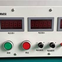 HL-100A-600A型回路電阻測試儀