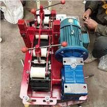 開口可調節線纜輸送機鋁絞線線纜輸送機
