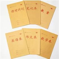 南陽學生作業本印刷廠