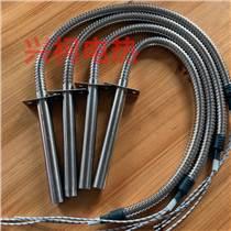 定制安全可靠的注塑發熱管  找興柯電熱