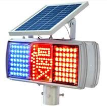 江門江海一路警示燈供應