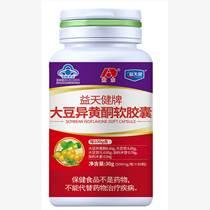 大豆異黃酮膠囊保健品代加工廠家直銷oem貼牌定制