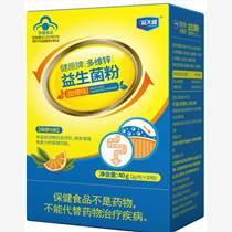 多維鋅益生菌粉保健品代加工廠家直銷oem貼牌定制