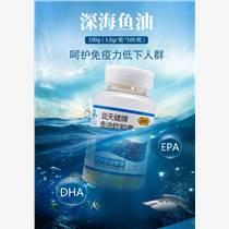 魚油軟膠囊保健品代加工廠家直銷oem貼牌定制