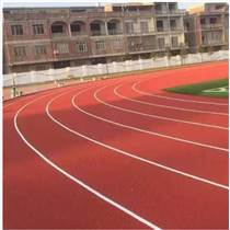 桂林運動跑道 塑膠跑道