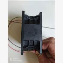 QFR0612UH 原裝臺達散熱風扇