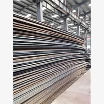 舞鋼供應13CrMo4-5歐標板材高溫性能合金特殊鋼