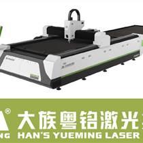 激光切割機價格多少錢-大族粵銘廠價直銷