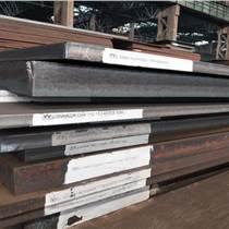 舞鋼13MnNiMo54電站鍋爐汽包用鋼板