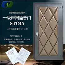 深圳綠靜鋼制聲閘軟包隔音門標配隔音鎖適合錄音室辦公室